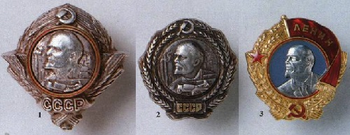 1 - One of the projects of the Order of Lenin badge. 2-3 - the Order of Lenin Signs sample 1930 and 1936