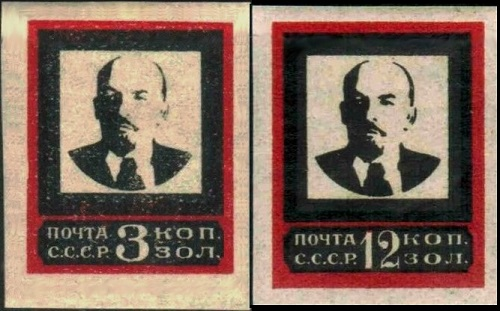 1924 January-March. In memory of Lenin. Mourning issue