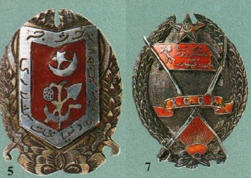 5 - Red Military Order of Khorezm People Socialist Republic, 7 - The sign of the Order of the Red Banner of Khorezm PSR