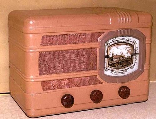 'ARZ-49' Radiola. Model of 1951