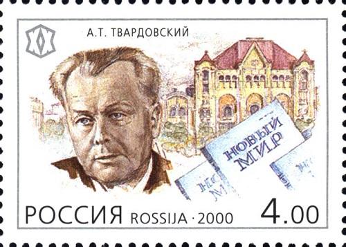 Aleksandr Tvardovsky,  chief editor of Novy Mir