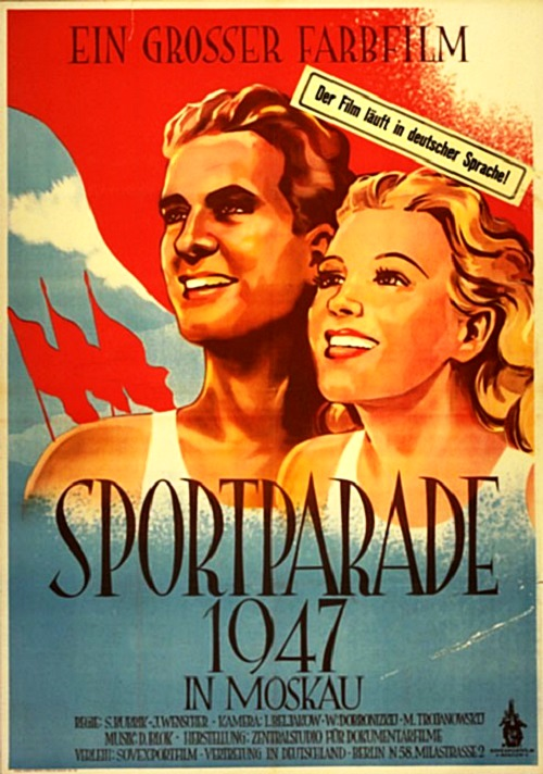 All-Union parade of athletes. August 1947. Documentary poster