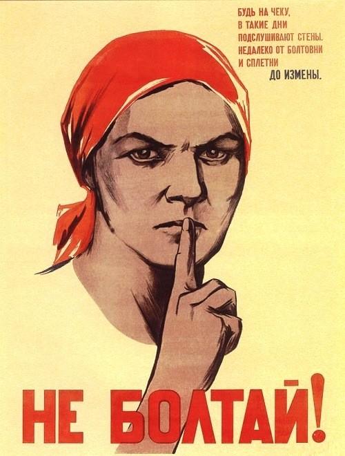 Do not talk, most famous poster by Nina Vatolina (1915-2002), 1941