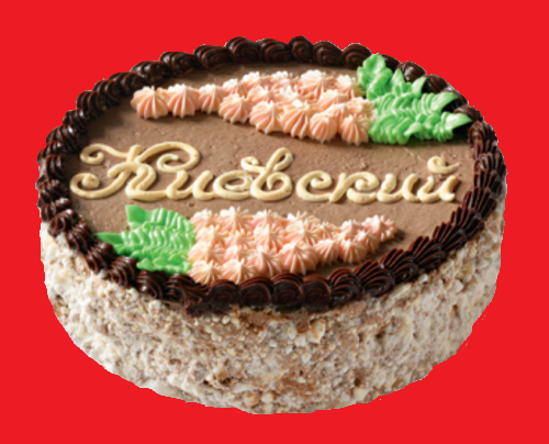 USSR brand Kiev cake