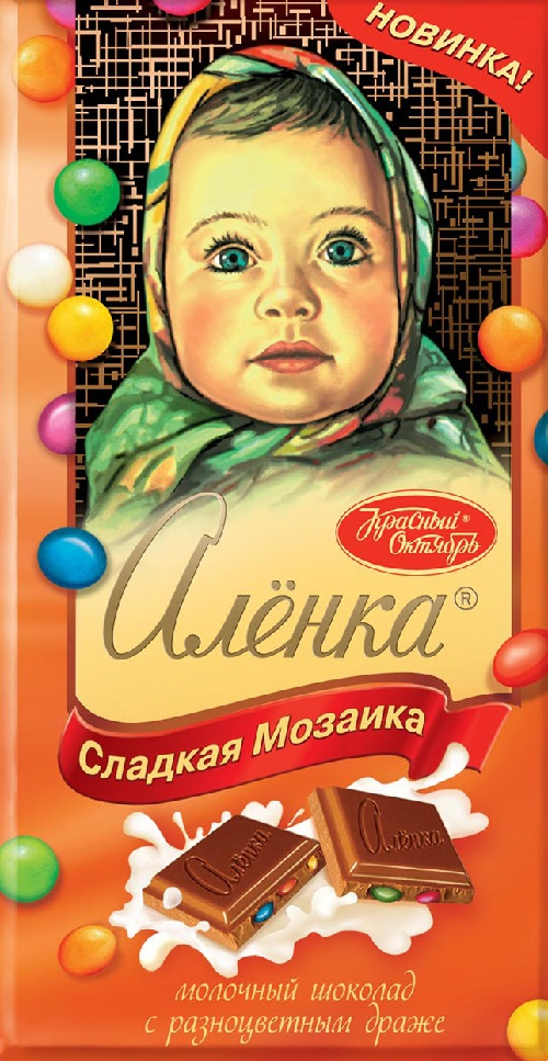 Legendary Soviet chocolate Alyonka