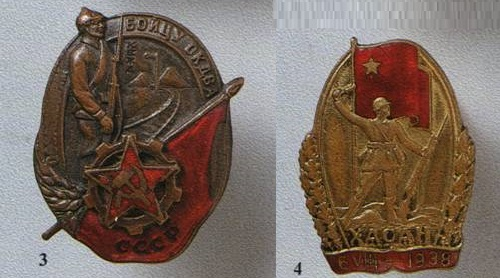 Soviet Military Badges and Signs of Honor 2