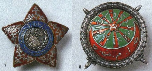 Soviet Military Badges and Signs of Honor 3