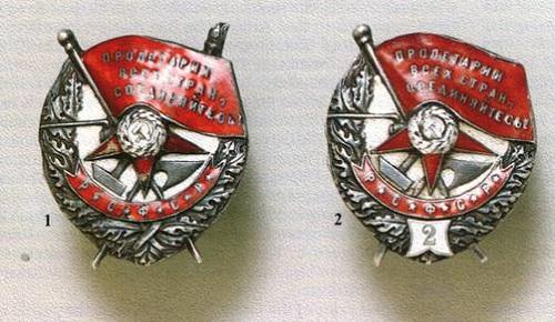 Soviet military awards