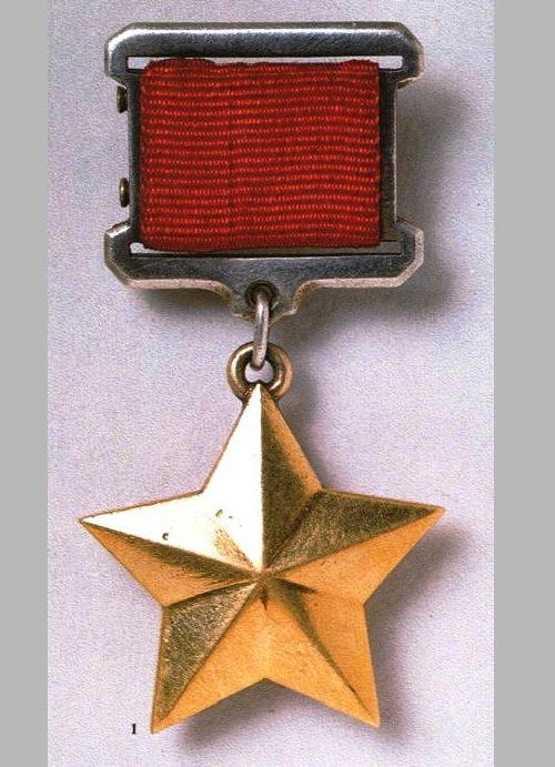The medal 'Gold Star' of Hero of the Soviet Union