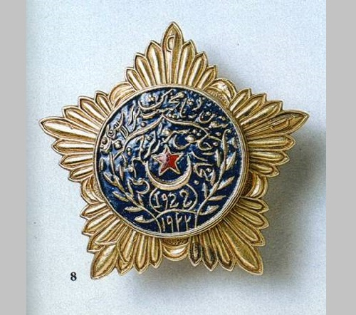 The sign of the Order of the Red Star of the first degree, Bukhara People Socialist Republic