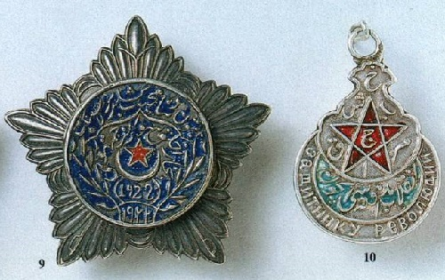The signs of the Order of the Red Star of the second and third degree, Bukhara People Socialist Republic