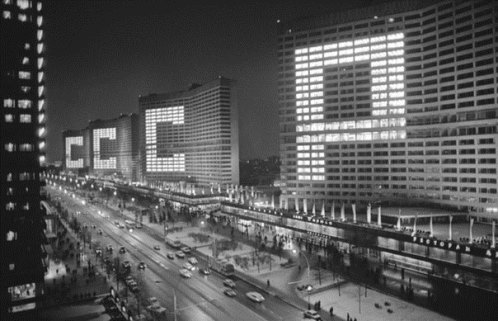 USSR letters of lights, Kalinin Avenue, 1977. Soviet photographer Viktor Akhlomov