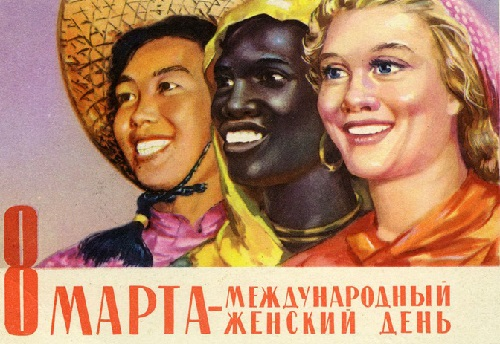 Soviet spring festival 8 March. USSR poster to the International Women's Day
