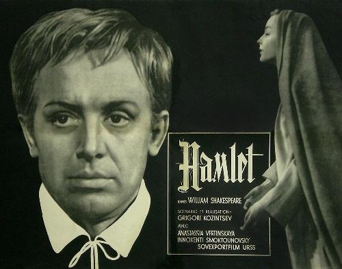 Best Soviet actors. 1964 - Innokenty Smoktunovsky, for his role of Hamlet in the eponymous film