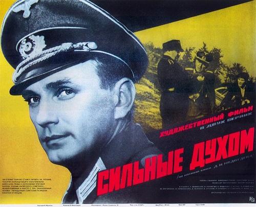 Best Soviet actors. 1967 - Soviet Latvian actor Gunnar Tsilinsky