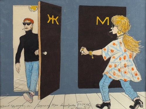 Caricature of 87-year-old artist Sokolov on the erasing of borders between the male and female gender, 1990