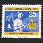 German Democratic Republic stamp