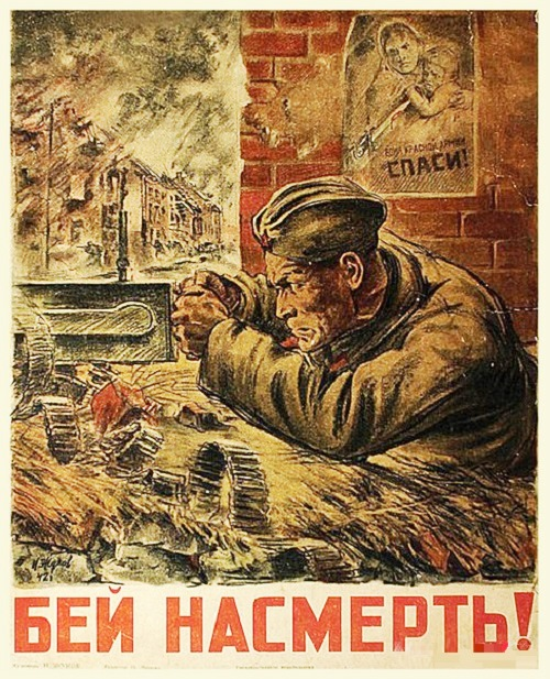 Fight to death. War poster, 1942