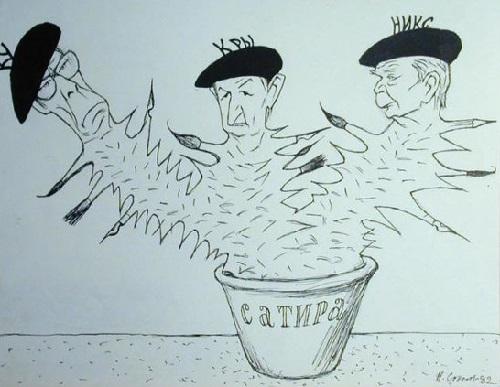 Kukryniksy, caricature sketch by Nikolai Sokolov