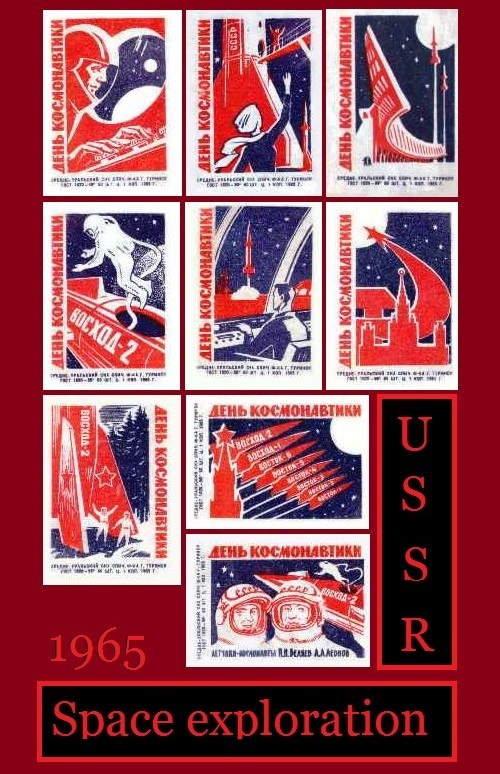 Space exploration Matchbox labels made in USSR