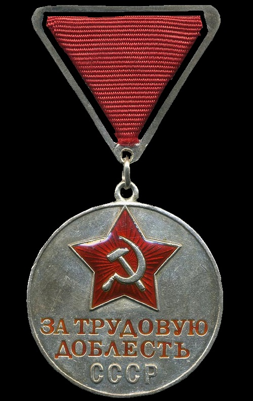 Medal for Labor Valor