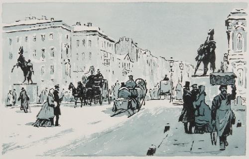 Soviet artist Orest Vereisky, Anna Karenina