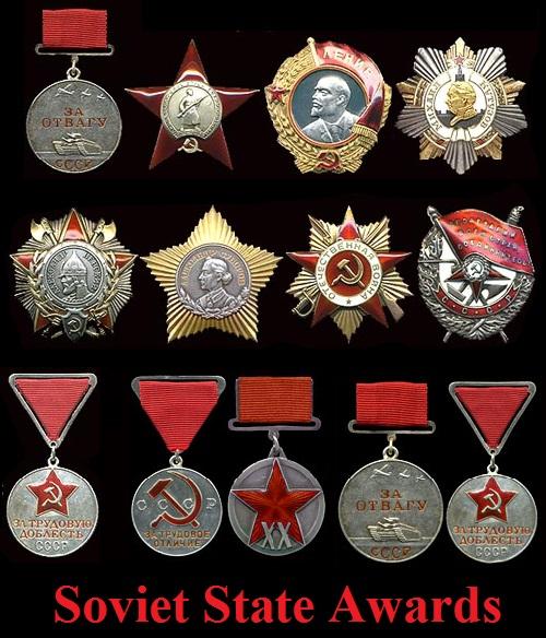 Soviet State Awards