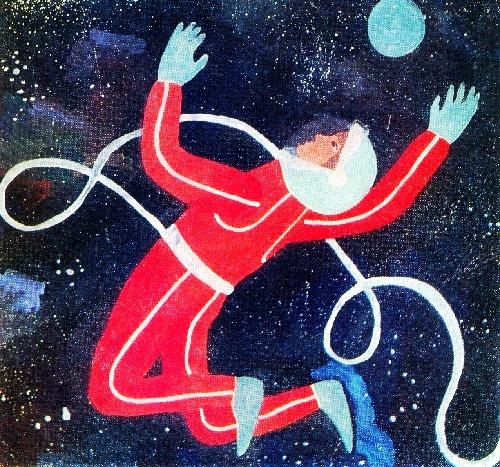 Soviet children painting Space. Natasha Ishaeva, 12 years old. In the Star World. Gouache. Moscow, USSR, 1986
