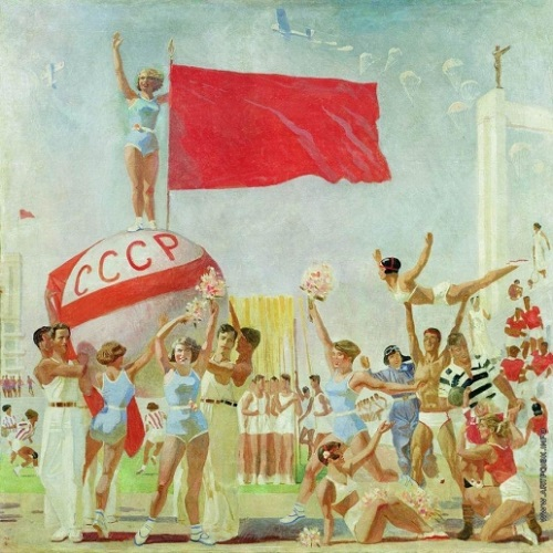 Soviet gymnastics. 1937. Oil on canvas, Nizhny Tagil Museum of Fine Arts