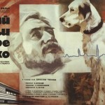 Thirty Greatest Soviet Films