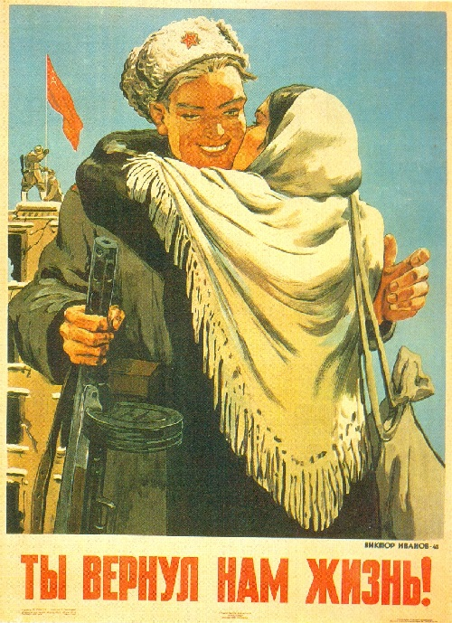 You returned life to us. Soviet poster artist Viktor Ivanov