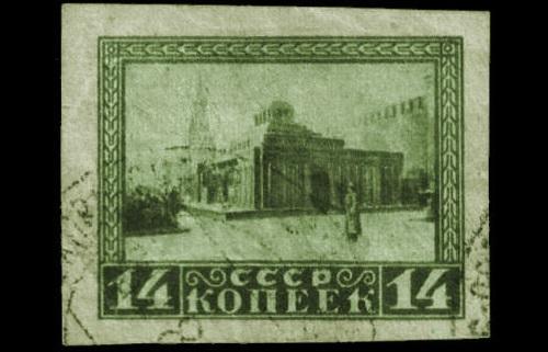 1925. Mausoleum of Lenin. Work of V. Zavyalov and R. Zarinsh