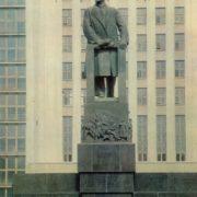 1933 Lenin monument. Sculptor M.Manizer, architect I. Langbard