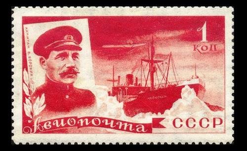 25 January 1935. The rescue of Chelyuskinites. The captain of the steamer Chelyuskin V.I.Voro