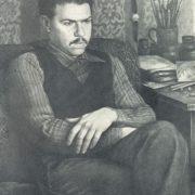 A.V. Lozenko. Artist Andrey Lopatin. 1978