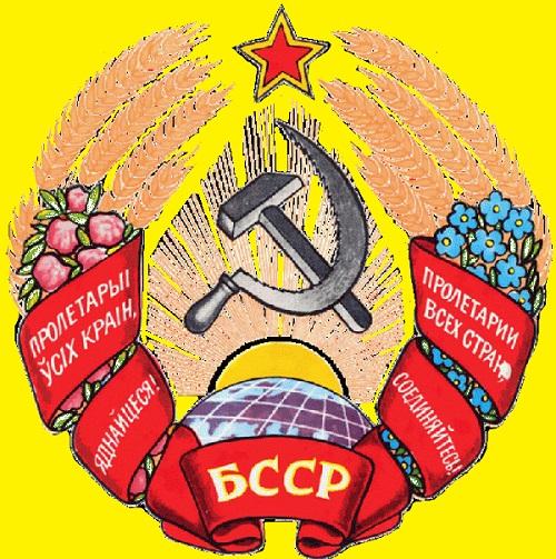 Belorussian SSR