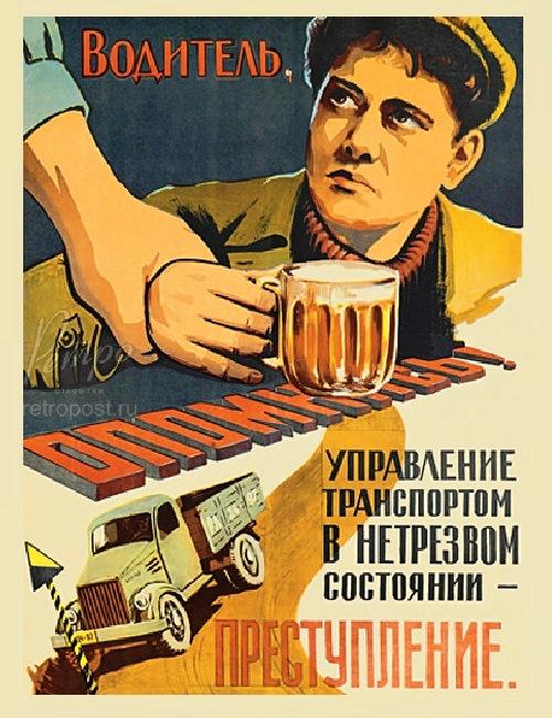 grigoriev mortality russia