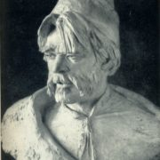 Garkusha. 1945
