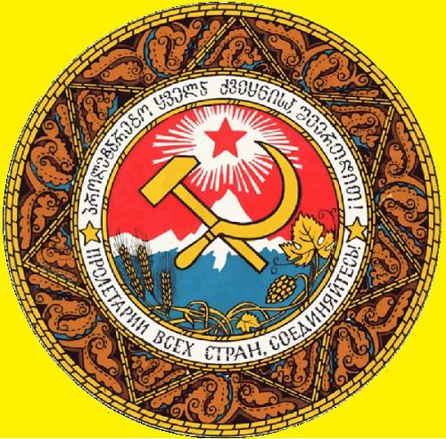 Georgian Soviet Socialist Republic