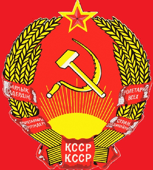 Kazakh SSR