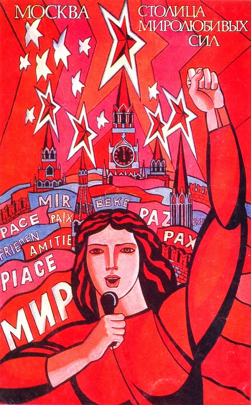 Soviet political-propaganda poster. L. Nepomnyashchy. Moscow - the capital of the Olympic Games - 80. 1979