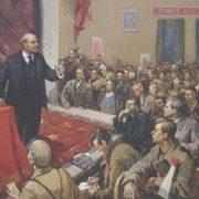 L.G. Shilov. Speech of Lenin at the third Congress. 1973