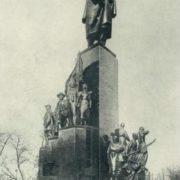 T.G. Shevchenko monument in Kharkov. 1935. Bronze