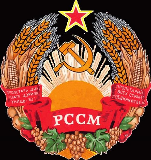 Moldavian SSR
