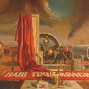 Red Saturday. 1982. Georgy Petrovich Kichigin