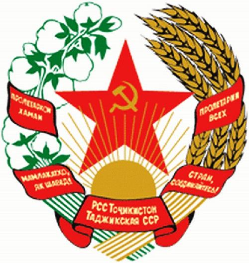 Tajik SSR