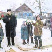 Trip to the village. 1960. Vitaly Yakovlevich Shepetovsky (1927-1988)