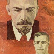 V. Zamkov. With Lenin