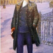 Yuri Ananiev (1920-2005). Young Lenin. 1989