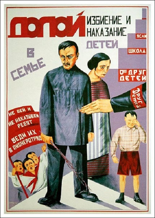 Soviet children life rule posters. 1926 poster 'Down with the beating and punishment of children in the family'. Artist A. Fedorov